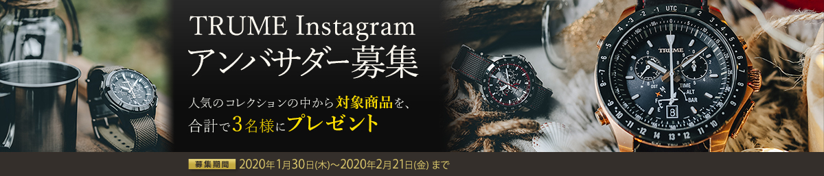 TRUME Instagramアンバサダー募集