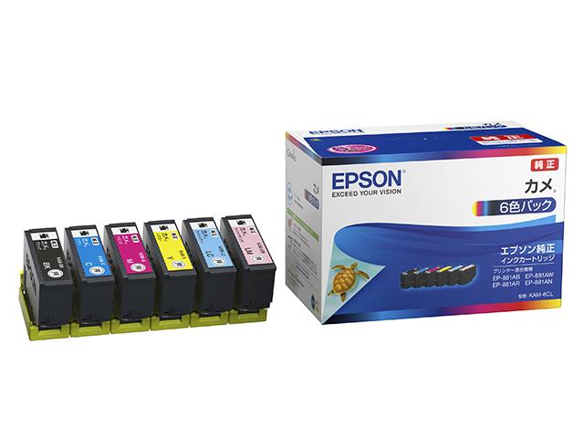 kam 6clの基本情報 対応製品 製品情報 エプソン
