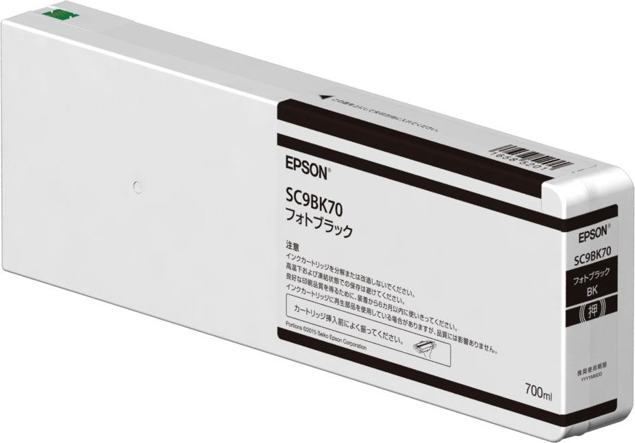 EPSON 【純正品】 【SC9BK70 フォトブラック】 インクカートリッジ エプソン