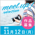meet up! -selection-