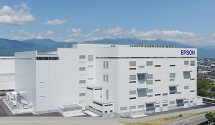 長野県 広丘事業所に、インクジェットプリントヘッドの新工場が竣工 ...