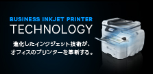 BUSINESS INKJET PRINTER TECHNOLOGY