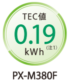 TEC値0.19kwh(注1)
