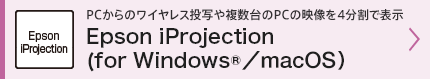 Epson iProjection(for WindowsR/macOS)