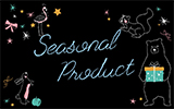 Handdrawn_SeasonalProduct
