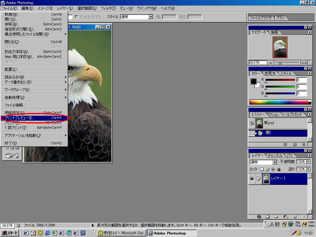 GIMPにCMYKプラグイン「Separate+」をインス …