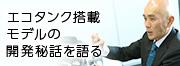 ep m570t マニュアル