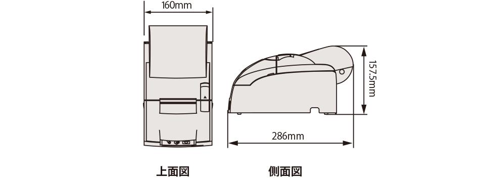 寸法図(Aタイプ)