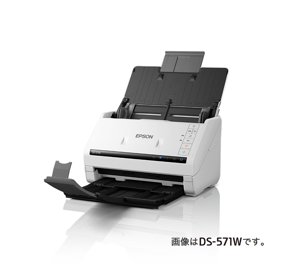 DS-571W/DS-531_03