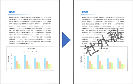 pdf 文字コピー禁止