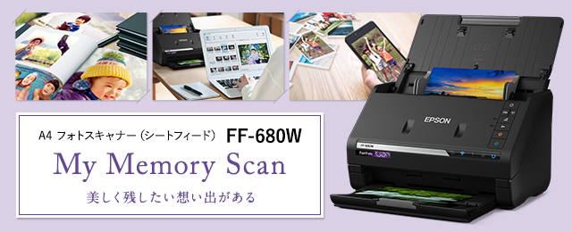 FF-680W My Memory Scan