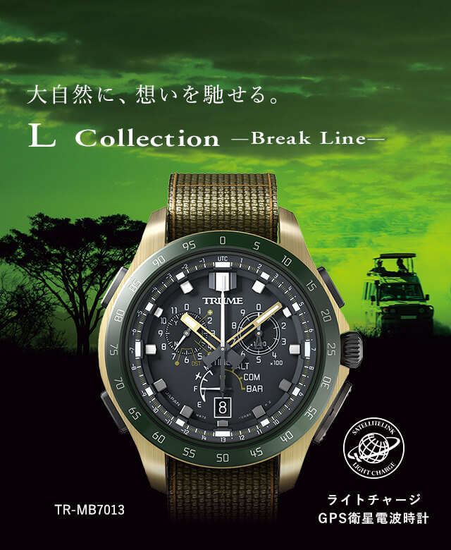 L collection GPS