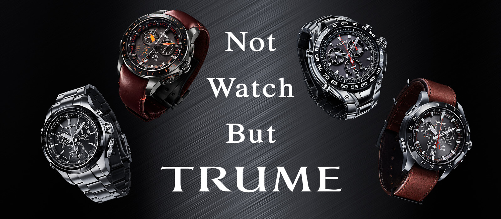 Not Watch But TRUME