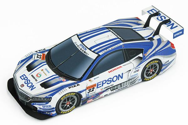 2014 Epson NSX Concept-GT Papercraft