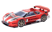 Papercraft recortable del Racing Car Arta NSX 2008. Manualidades a Raudales.