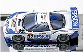 Papercraft de racing car del coche EPSON NSX 2004. Manualidades a Raudales.