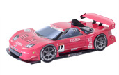 Papercraft recortable del Racing Car Real NSX 2008. Manualidades a Raudales.