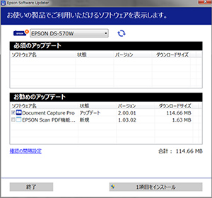 Document Capture Pro Server   -